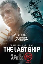 Последний корабль 1 сезон