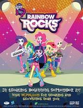 Мой маленький пони: Девочки из Эквестрии – Радужный рок (2014)