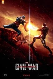 Первый мститель гражданская война 17