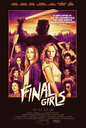 Последние девушки / The Final Girls (2015)