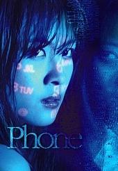 Телефон / Pon (2002)