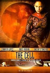 Клетка