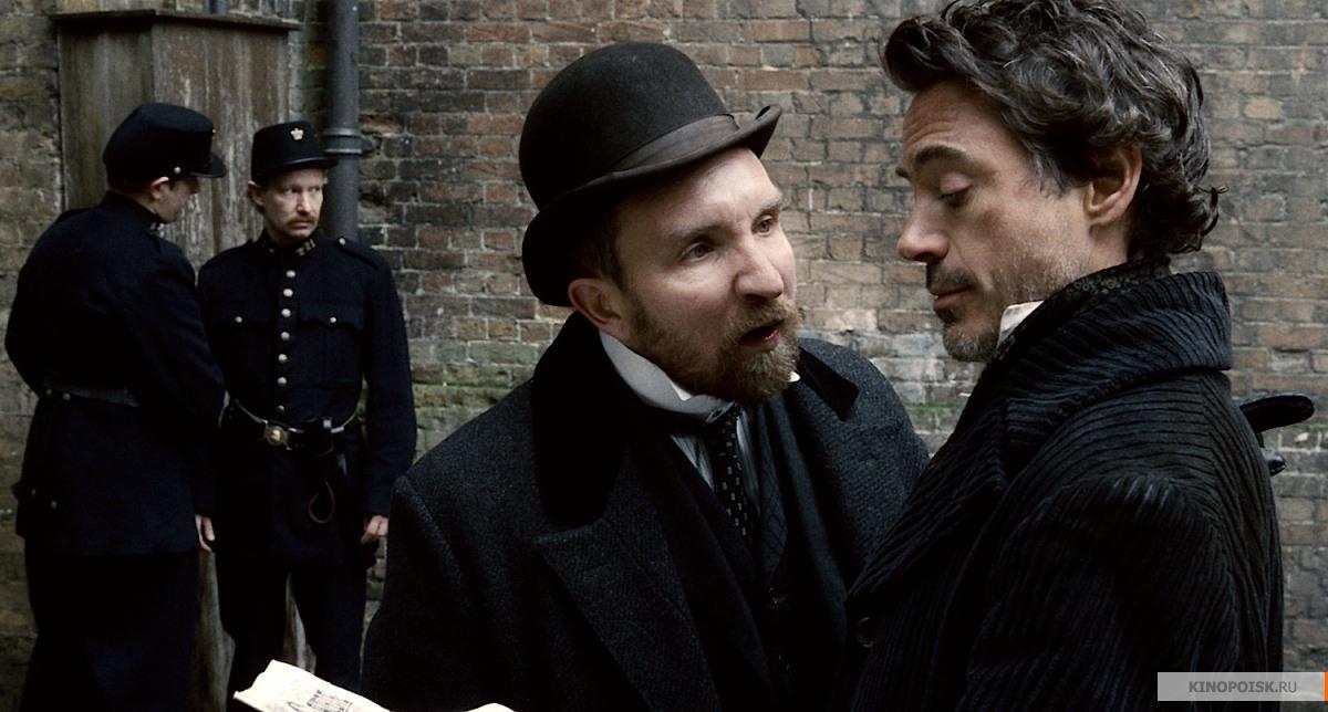 нет изображения - Шерлок Холмс / Sherlock Holmes