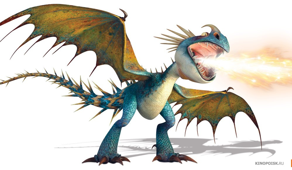 предлагаем картинка драконы из мульта днем рождения тася процесс