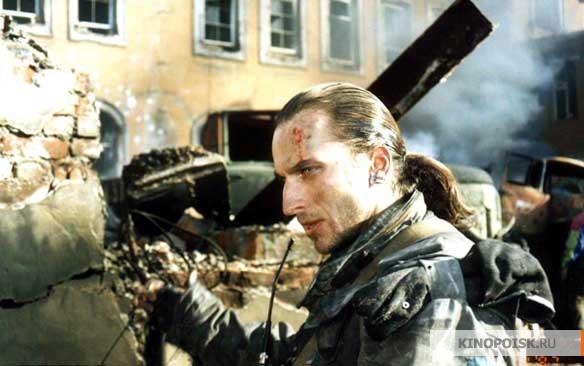 Фото: Чистилище / Скриншот фильмa «Чистилище» (1997) #1155771