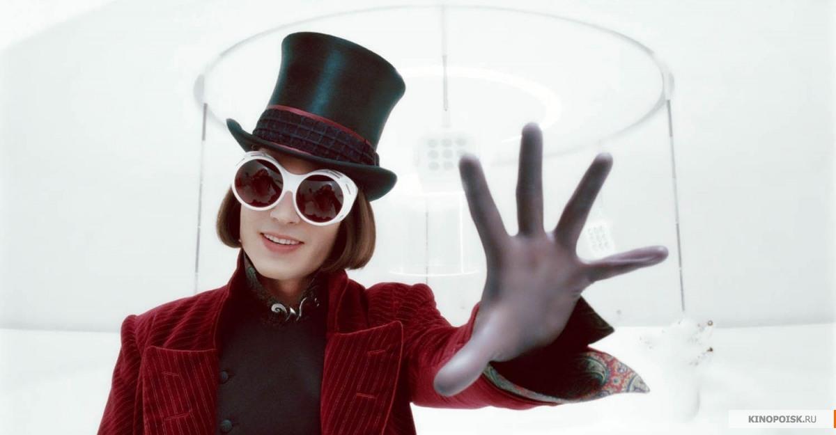 кадр №3 из фильма Чарли и шоколадная фабрика (2005)