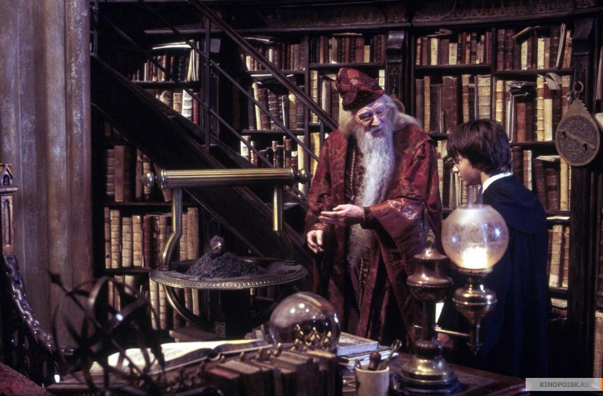 Картинки магия волшебство поттериана