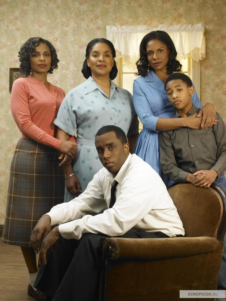 racism in the play a raisin in the sun Black cast's fall 2015 production, a raisin in the sun, written by lorraine hansberry raisin follows the life of the younger family, a black family living in chicago's southside.