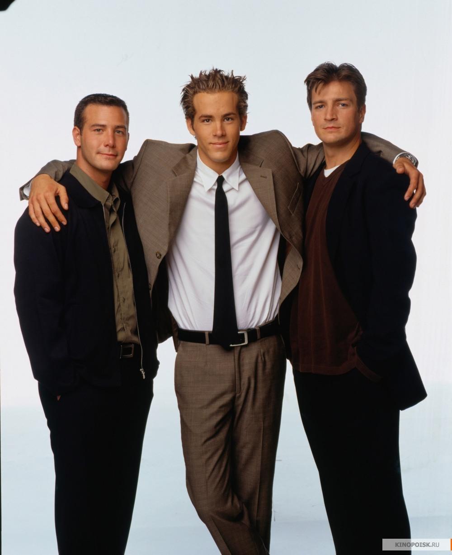 Три парня и две дувушки фото 205-972
