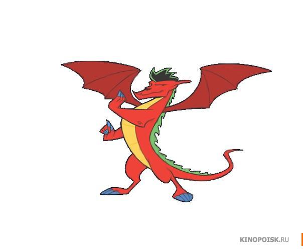 американский дракон скачать торрент
