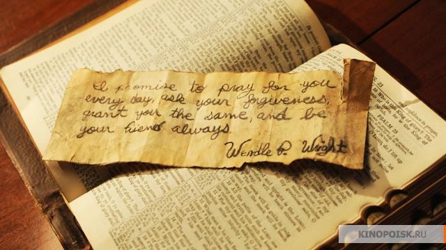 Письмо милосердия / The Grace Card