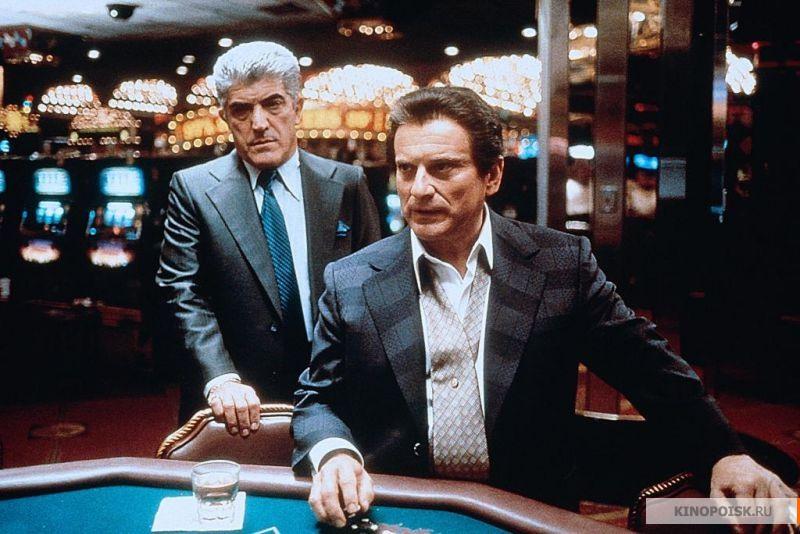 Казино кинопоиск 1995 метелица казино в москве