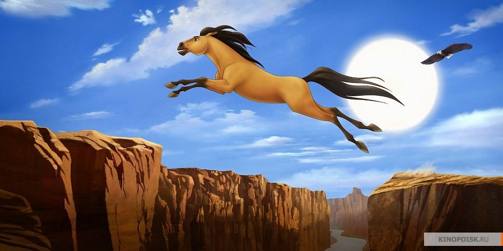 http://www.kinopoisk.ru/im/kadr/1/4/4/kinopoisk.ru-Spirit-Stallion-Cimarron-14481.jpg