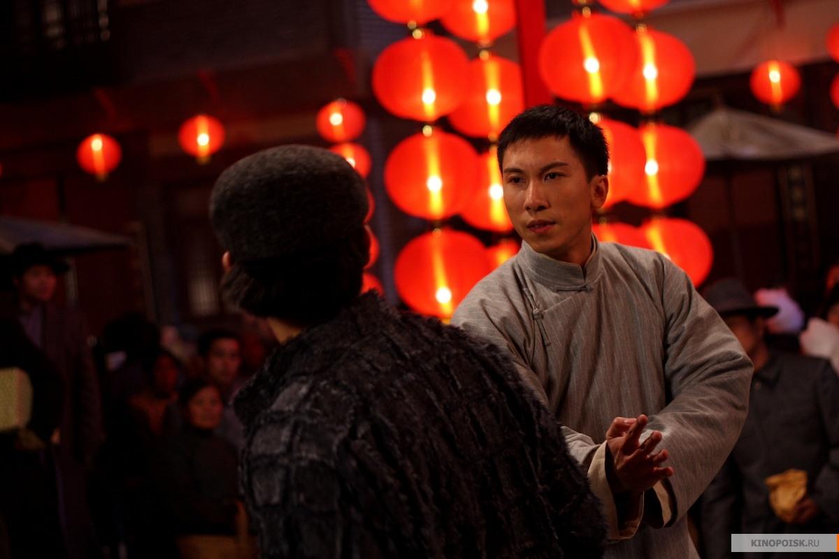 кадр №3 из фильма Ип Ман: Рождение легенды (2010)