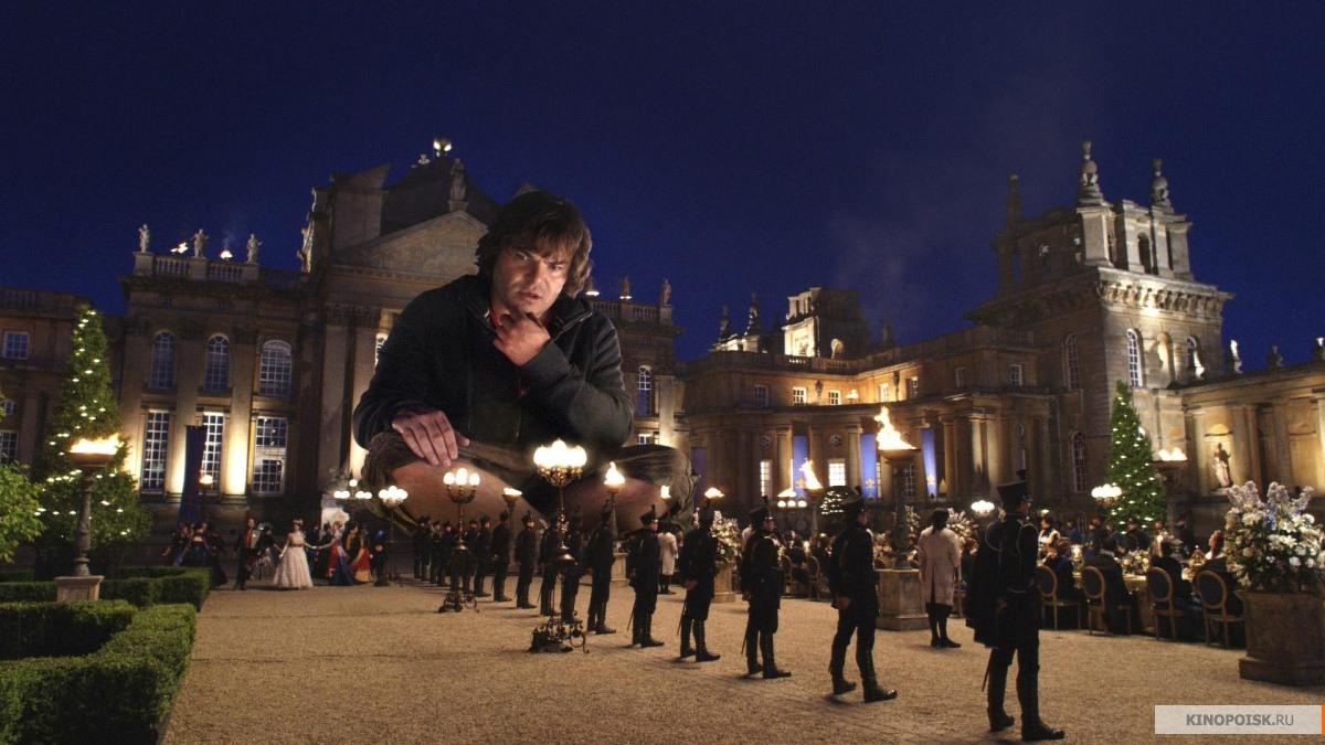 кадр №1 из фильма Путешествия Гулливера (2010)