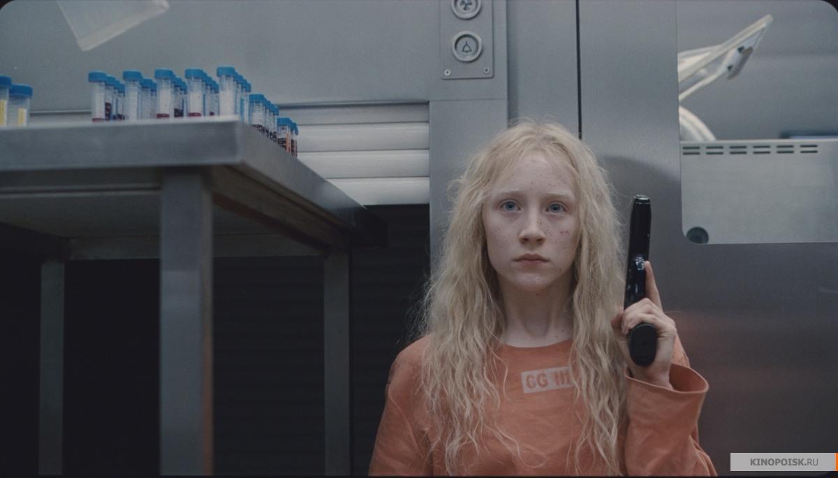 Ханна совершенное оружие