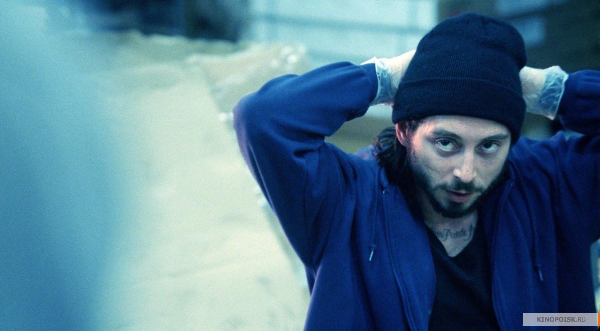 кадр №3 из фильма Шальные деньги (2010)
