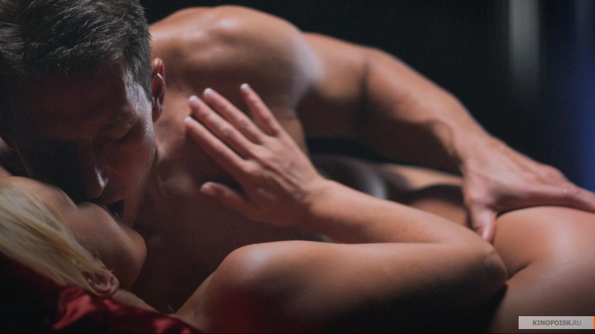 страсть и обожание порно фильм