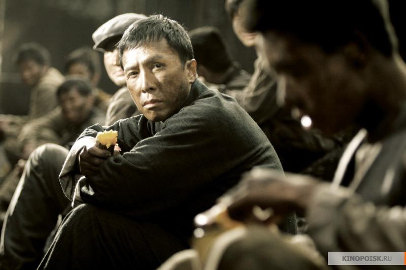 кадр №3 из фильма Ип Ман (2008)