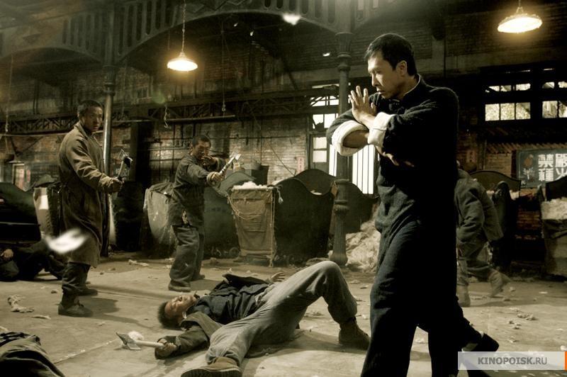 кадр №2 из фильма Ип Ман (2008)