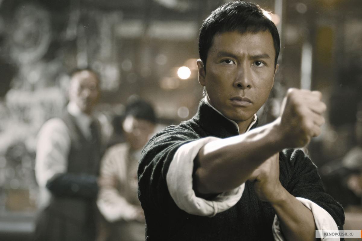 кадр №1 из фильма Ип Ман (2008)