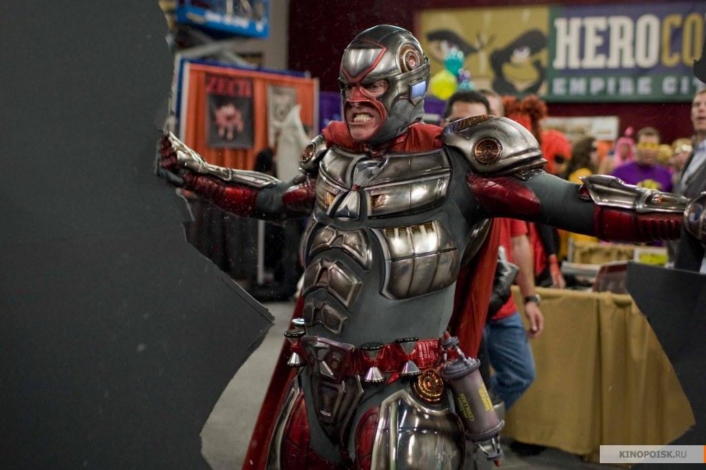 кадр №1 из фильма Супергеройское кино (2008)