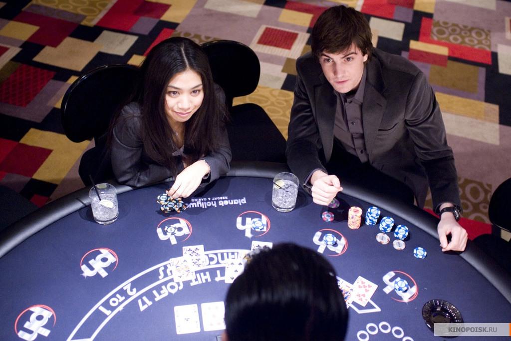 удар по казино реальная история шести студентов обыгравших
