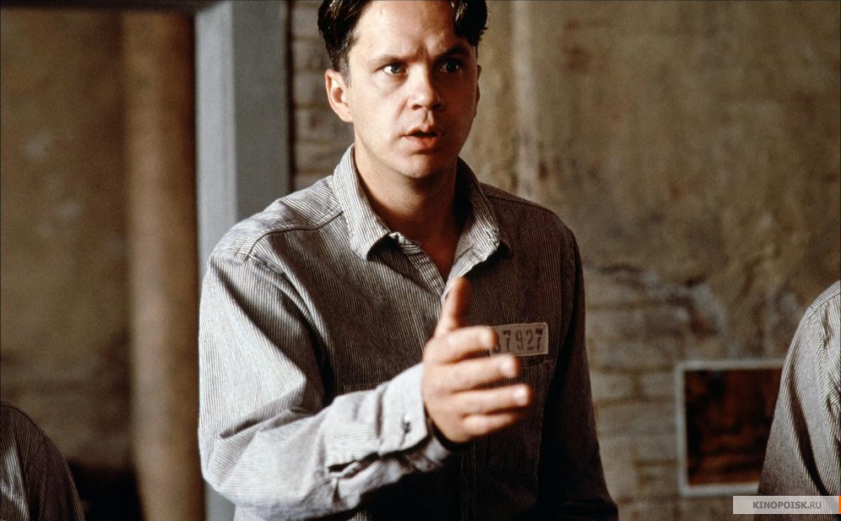 кадр №2 из фильма Побег из Шоушенка (1994)