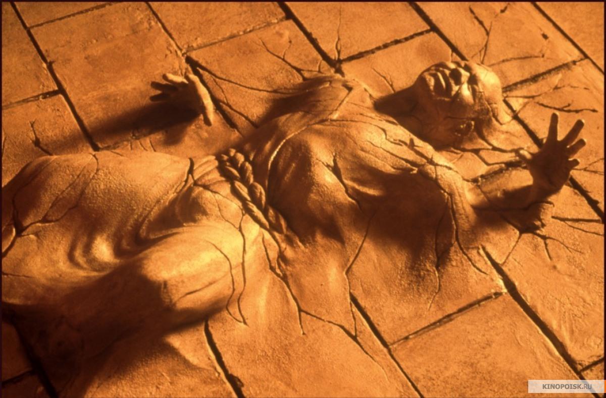 кадр №1 из фильма Исполнитель желаний (1997)