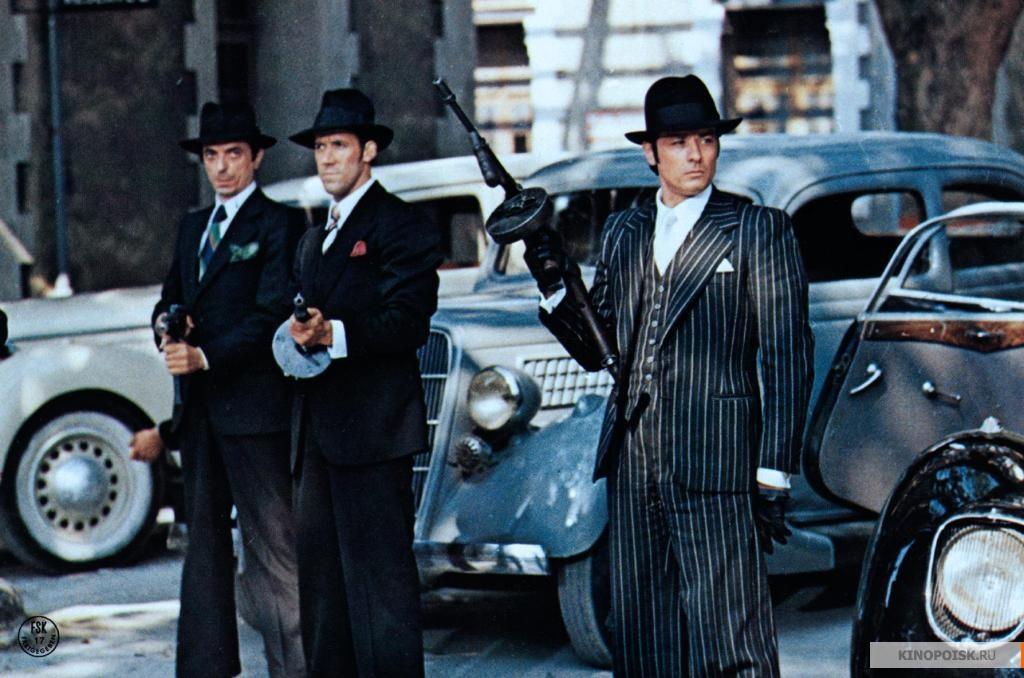также гангстеры из италии фото вообще