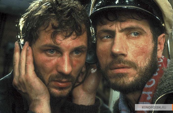 кадр №2 из фильма Подводная лодка (1981)