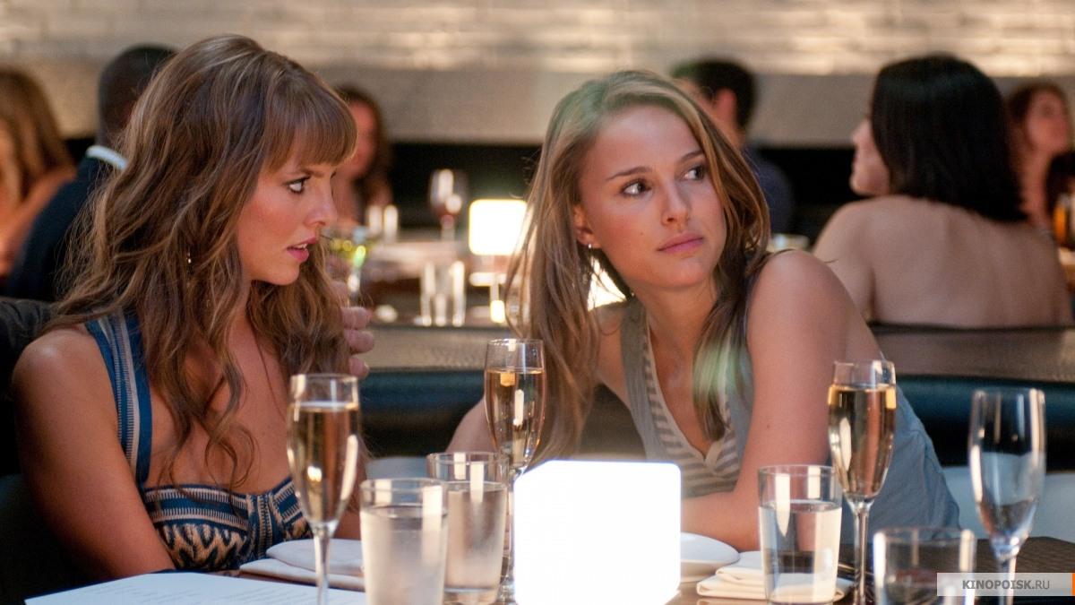 кадр №1 из фильма Больше чем секс (2010)