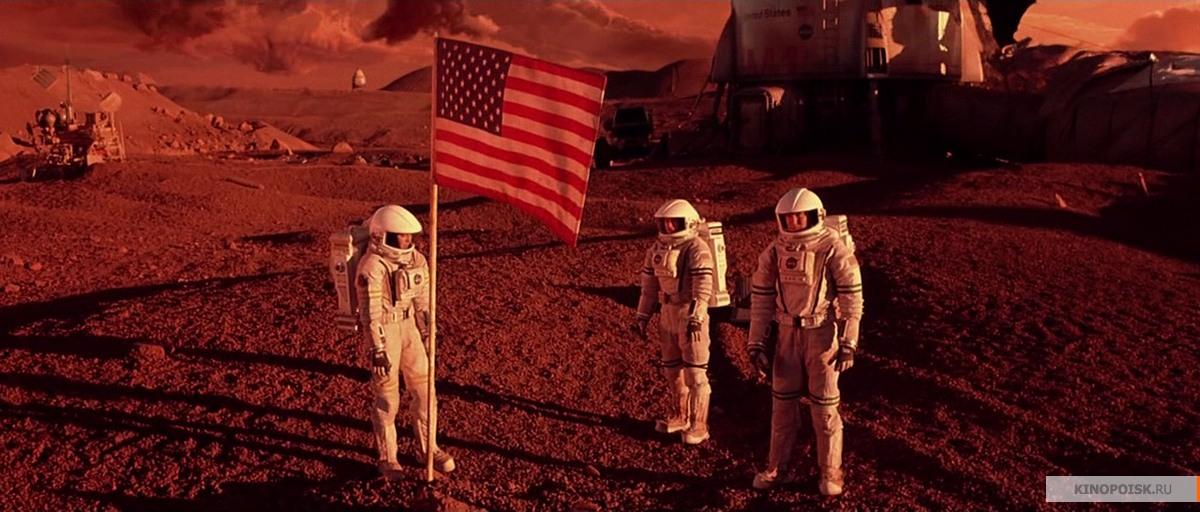 кружка станет картинки миссия на марс все хотят знать