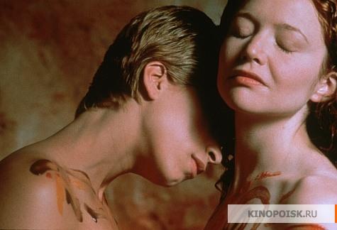 фильм про любовь 2х лессбиянок смо