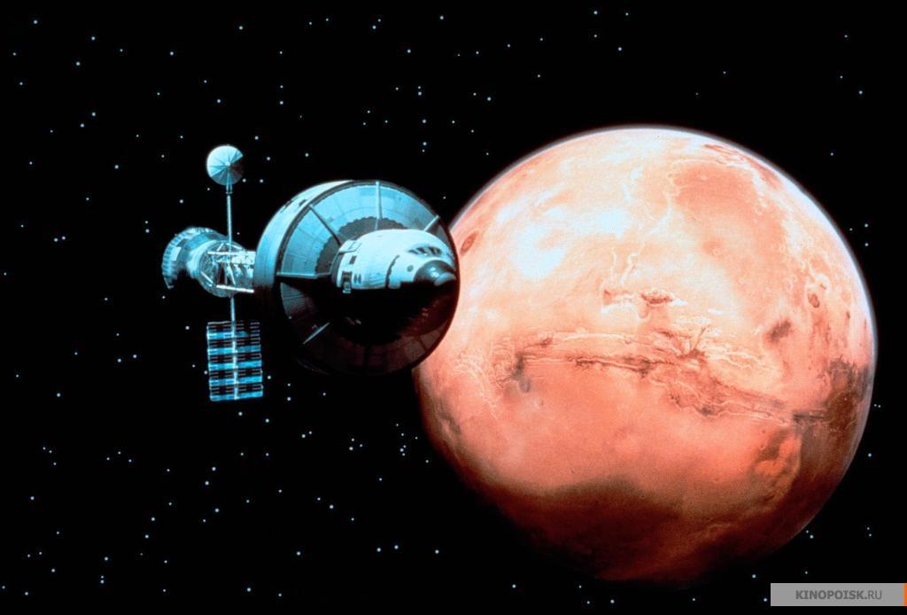 представляет картинки миссия на марс русского дубляжа