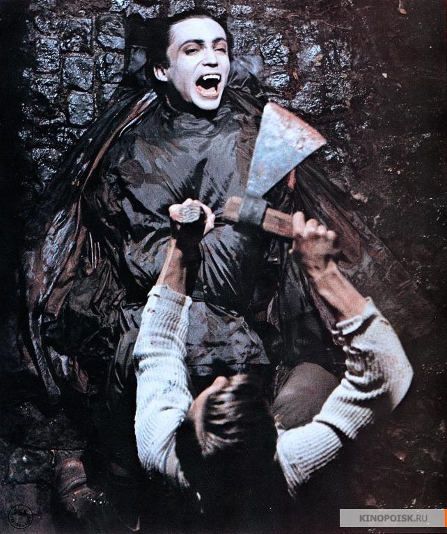 Amazoncom Andy Warhols Young Dracula Udo Kier Joe - 642×768