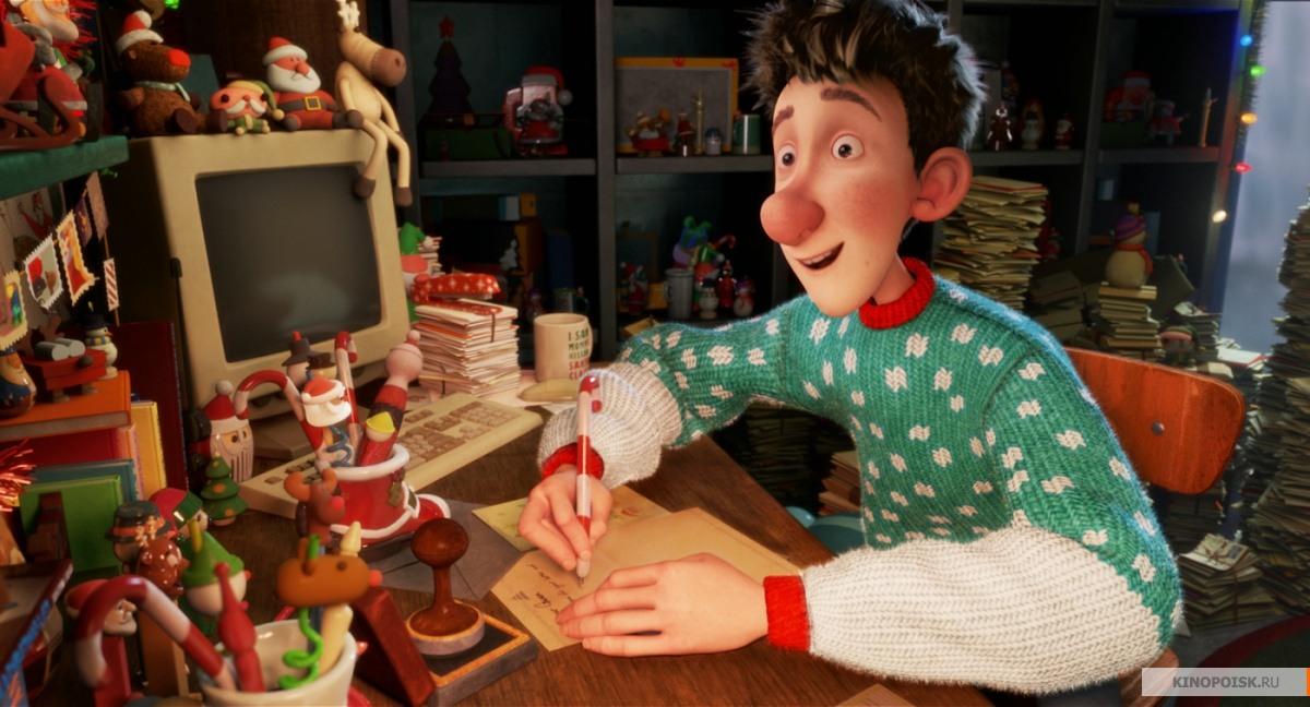 Секретная служба Санта‑Клауса