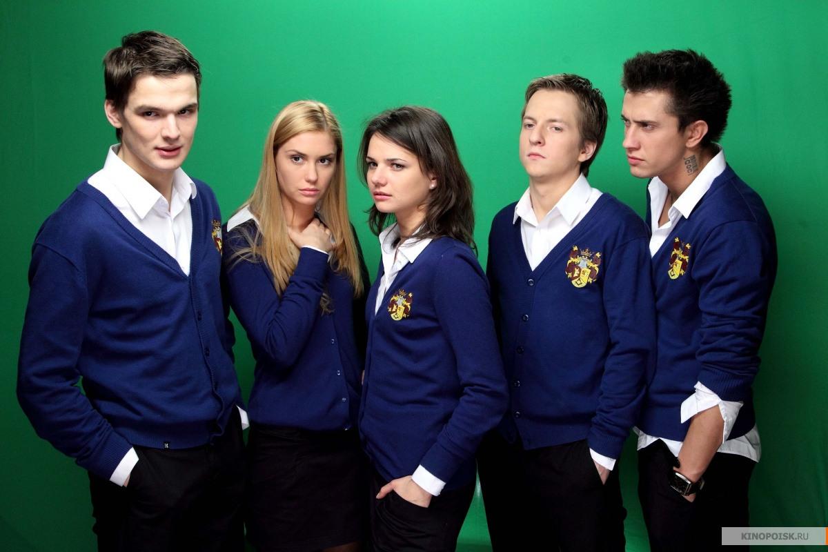 закрытая школа фото всех актеров