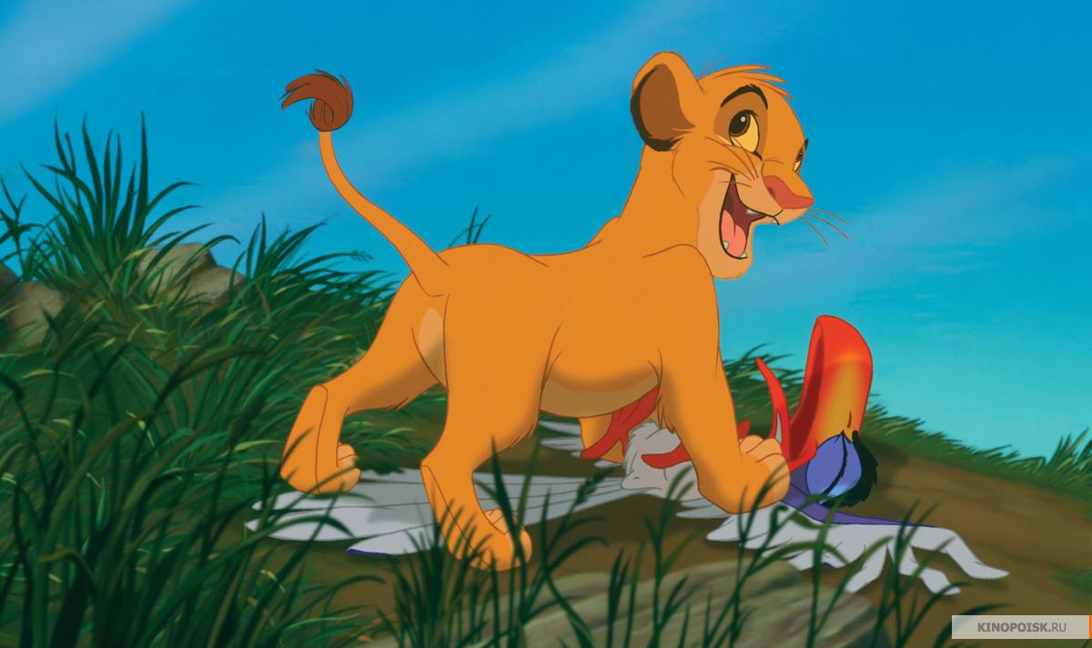 кадр №3 из фильма Король Лев (1994)