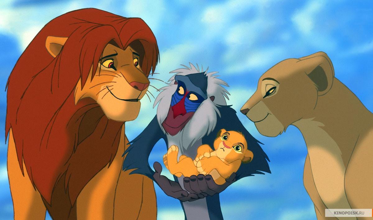 кадр №2 из фильма Король Лев (1994)