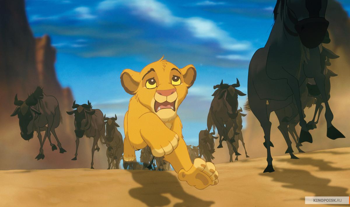 кадр №1 из фильма Король Лев (1994)