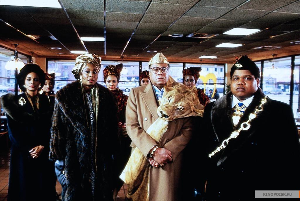 кадр №2 из фильма Поездка в Америку (1988)