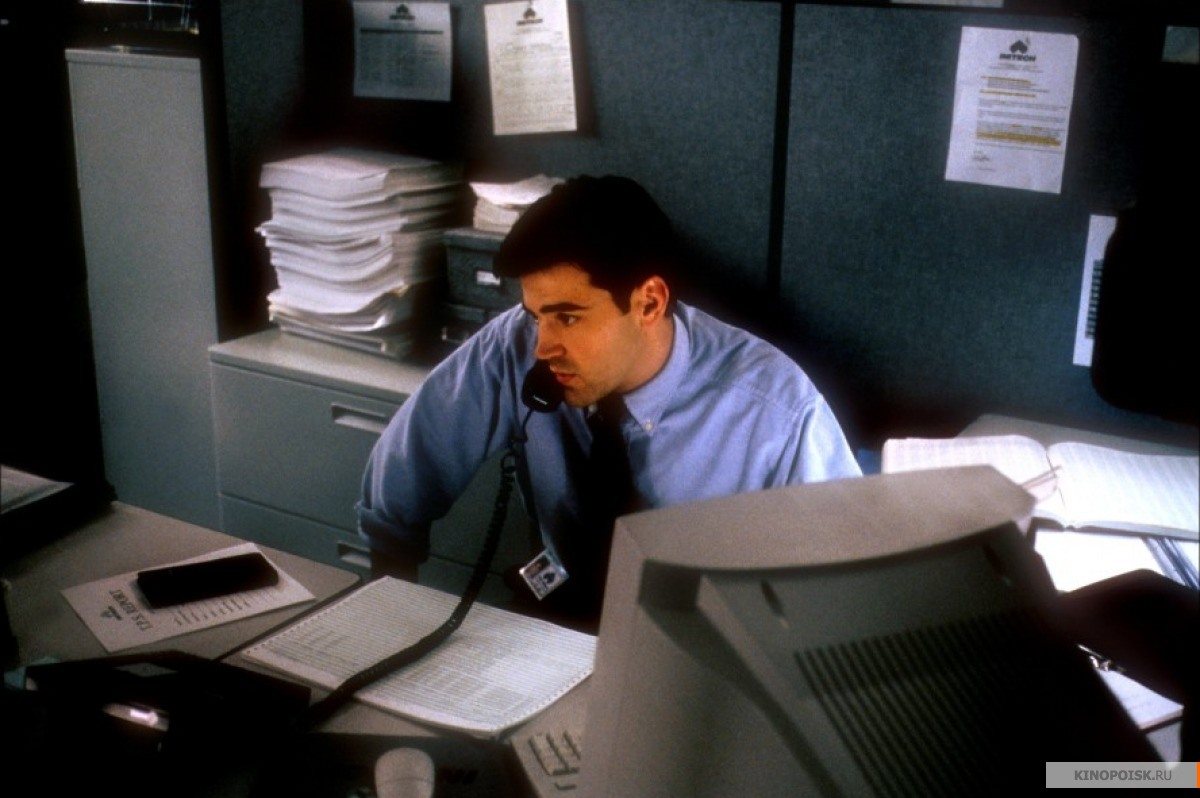 office space movie review Office space - official trailer even if it doesn't up live to its inspired beginning, mike judge scores something with all the marks of a workplace cult classic with his first big-screen, live.