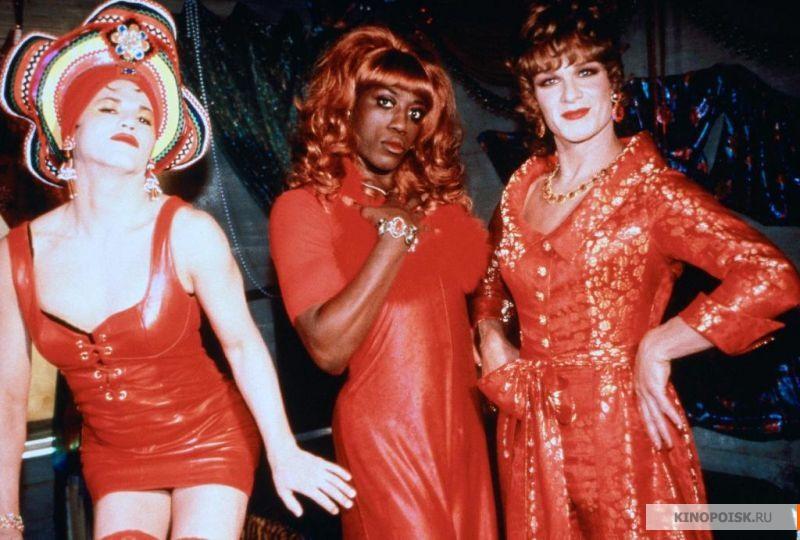 Оргазмы транссексуалов компиляция Трансы и трансвеститы