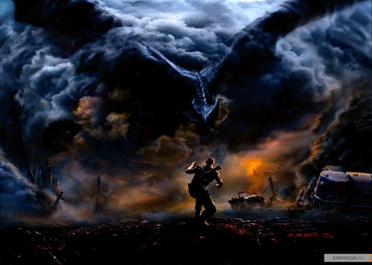 огня власть