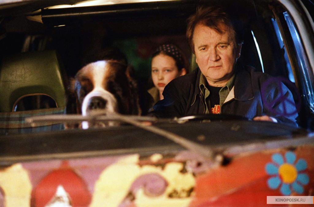 кадр №1 из фильма Бетховен 5 (2003)