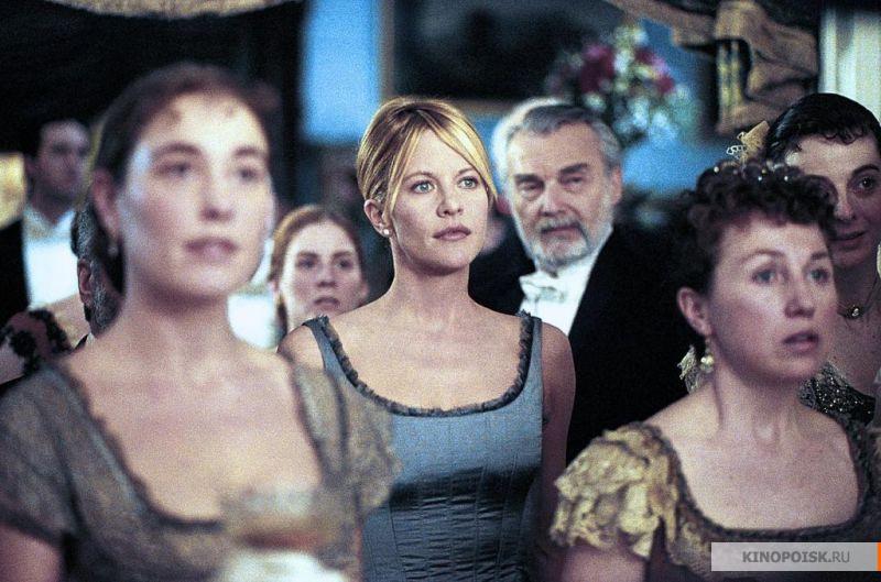 кадр №1 из фильма Кейт и Лео (2001)