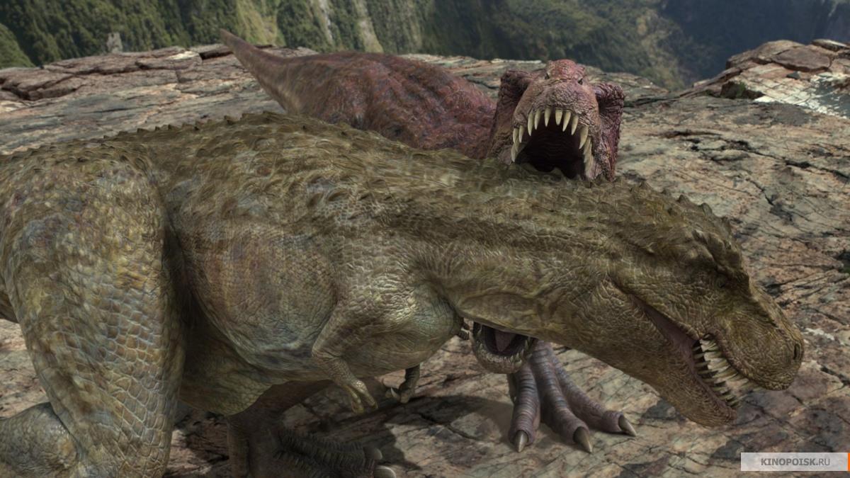 Одноглазый динозавр картинки