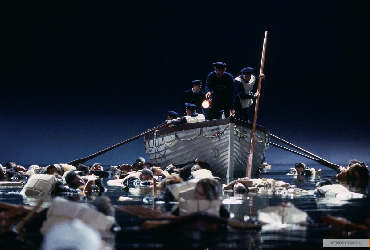 нет изображения - Титаник / Titanic