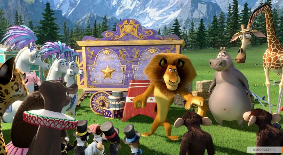 кадр №3 из фильма Мадагаскар 3